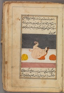 Lizza al-Nisa (The Pleasure of Women), Moghul period