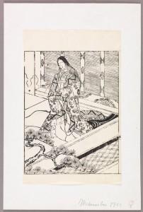 Hasegawa Mitsunobu (attributed, Japan, 1730-1760)
